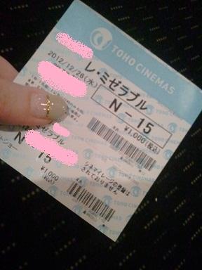 レミゼラブルチケット
