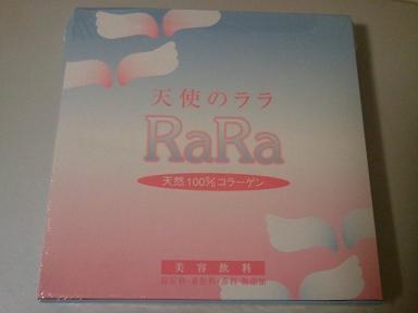 RaRa2.jpg