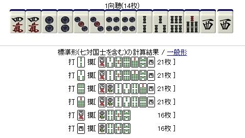 haishi.jpg