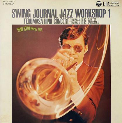 Terumasa Hino Swing Journal Jazz Workshop 1 takt XMS-10016-CT