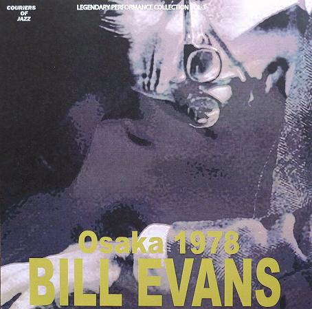 Bill Evans Osaka 1978 Couriers Of Jazz COJ-003