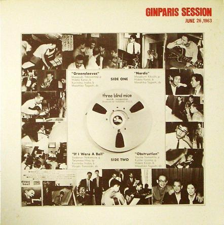 Ginparis Session BT-5312