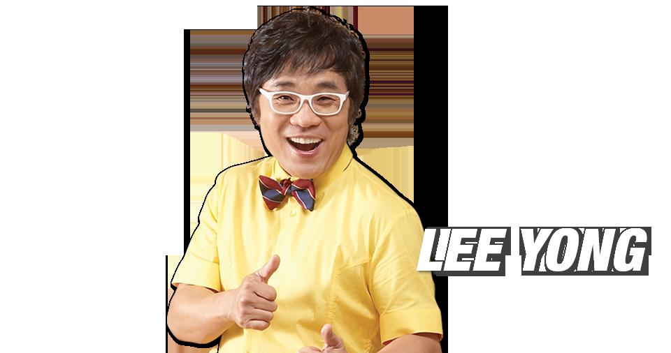 20120428KMF12_leeyong.jpg