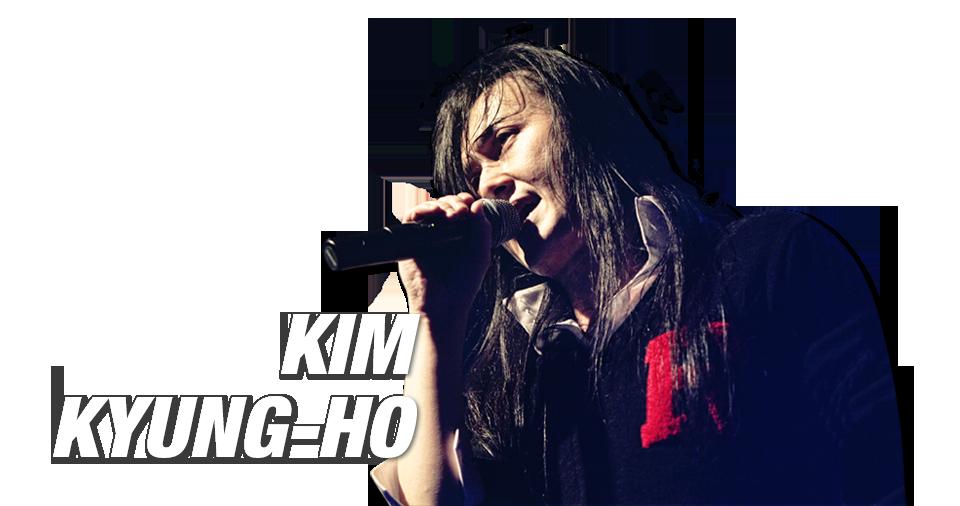20120428KMF16_kimkyungho.jpg