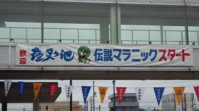 2012.7.21  (1)