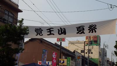 2012.7.29  (7)