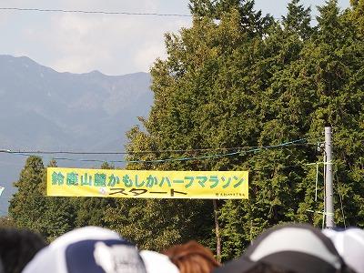 2012.10.14  (18)