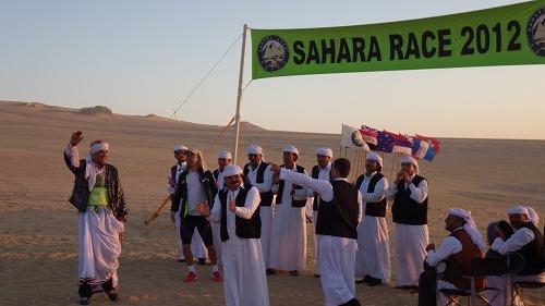 Sahara-1 (29)