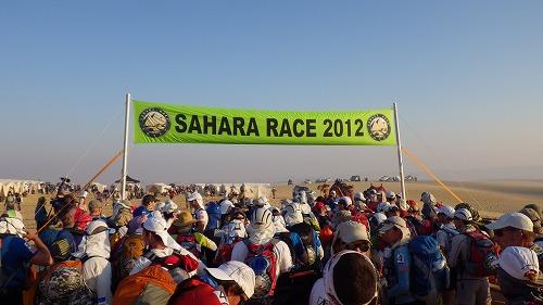 Sahara Race-3 (2)