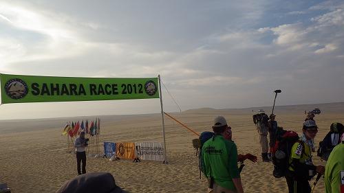 Sahara race 4  (4)