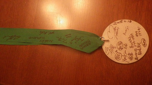 メダル (2)