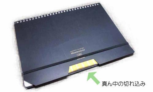 ブログ表紙_convert_20120611215413