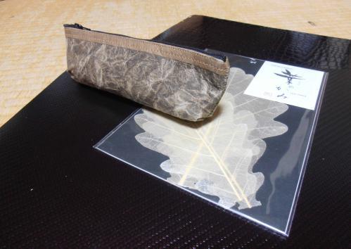 紙の温度の戦利品1