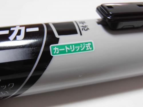 ホワイトボードマーカー2
