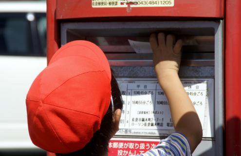 2006-04-11 24年9月10日年長敬老手紙ポスト投函・お店屋さんごっこ 007 (800x517)