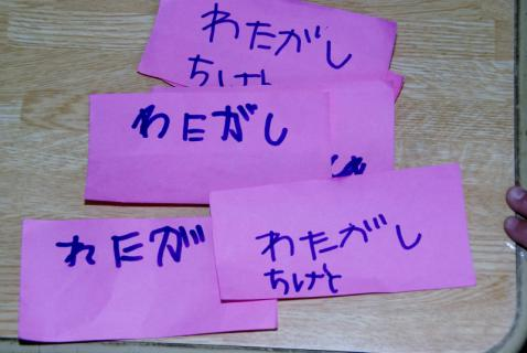 2006-04-11 24年9月10日年長敬老手紙ポスト投函・お店屋さんごっこ 040 (800x535)