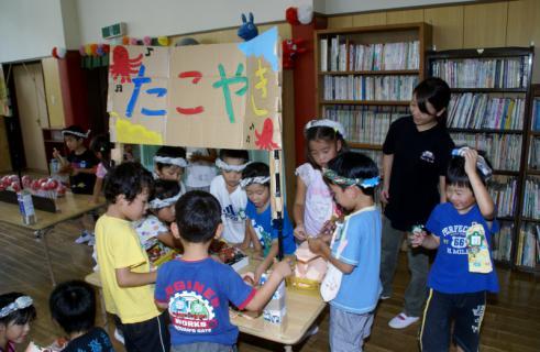 2006-04-11 24年9月10日年長敬老手紙ポスト投函・お店屋さんごっこ 058 (800x521) (2)