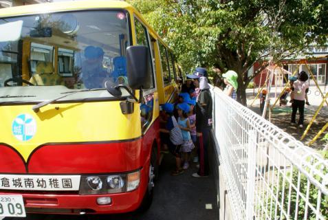 2006-04-11 24年9月、8月誕生会、お店やごっこ、四街道さつき幼稚園園外保育 158 (800x536)