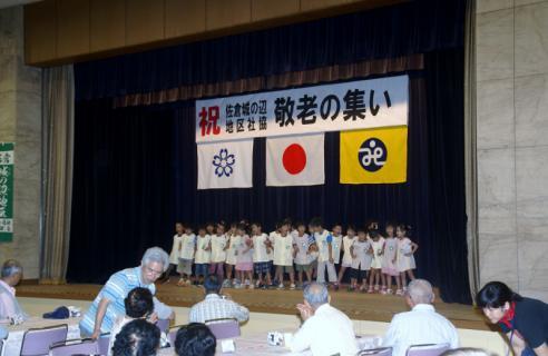2006-04-17 24年度敬老会9月14日 007 (800x520)
