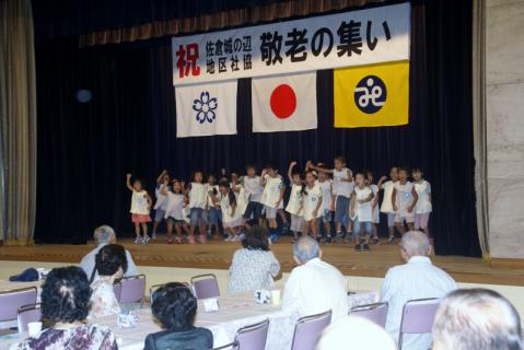 2006-04-17 24年度敬老会9月14日 016 (800x534)