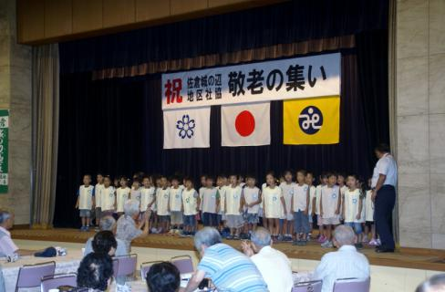 2006-04-17 24年度敬老会9月14日 020 (800x524)