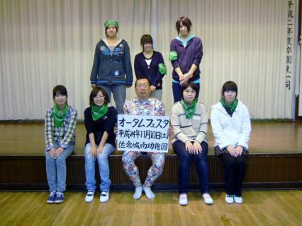 2012-11-10 24自動カメラフェスタ当日 020 (800x600)