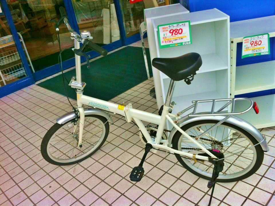 折畳み自転車_20120520売却_2300円