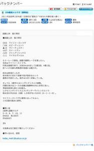 jin_20120612_2.jpg
