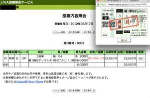 jin_20120617.jpg