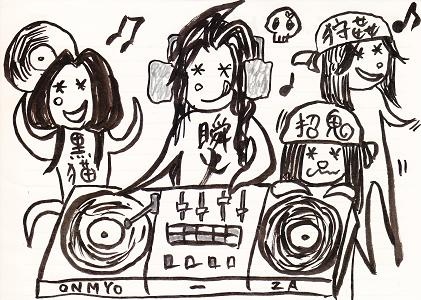 DJ陰陽座