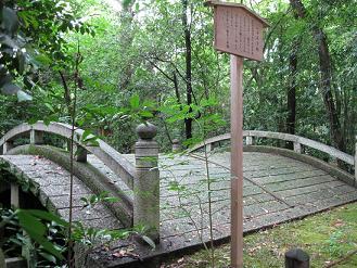 熱田神宮 二十五丁橋