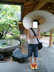 みな美 和傘