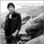 jake shimabukuro grand ukulele