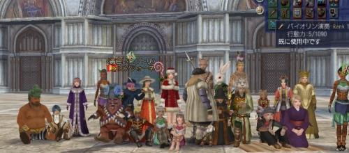 ヴェネ祭り7