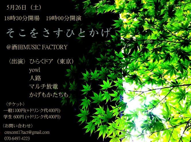 sokohito010.jpg