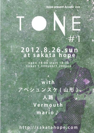 tone001.jpg