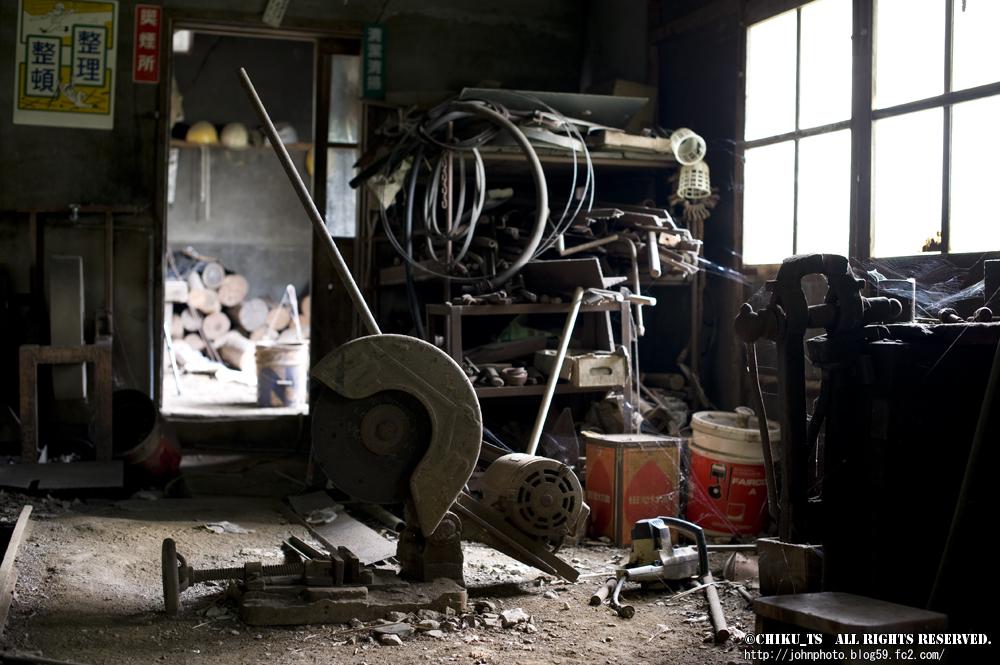 若松鉱山121014-1