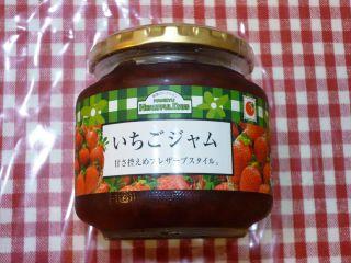 mini_P1010597.jpg