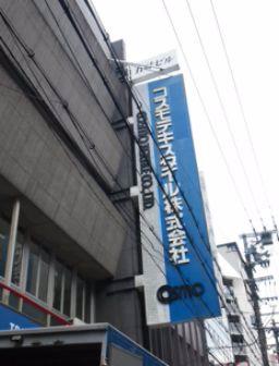 DSC_0012あ