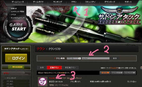 SnapCrab_NoName_2013-5-2_2-57-51_No-00.png