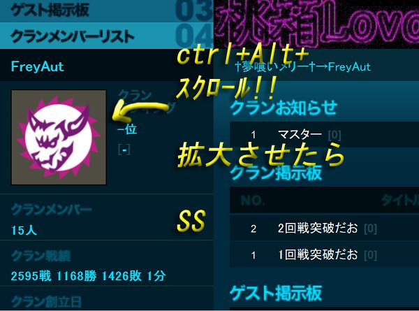 SnapCrab_NoName_2013-5-2_3-7-2_No-00.png