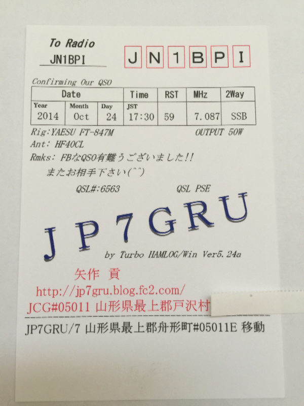 カードデザイン1