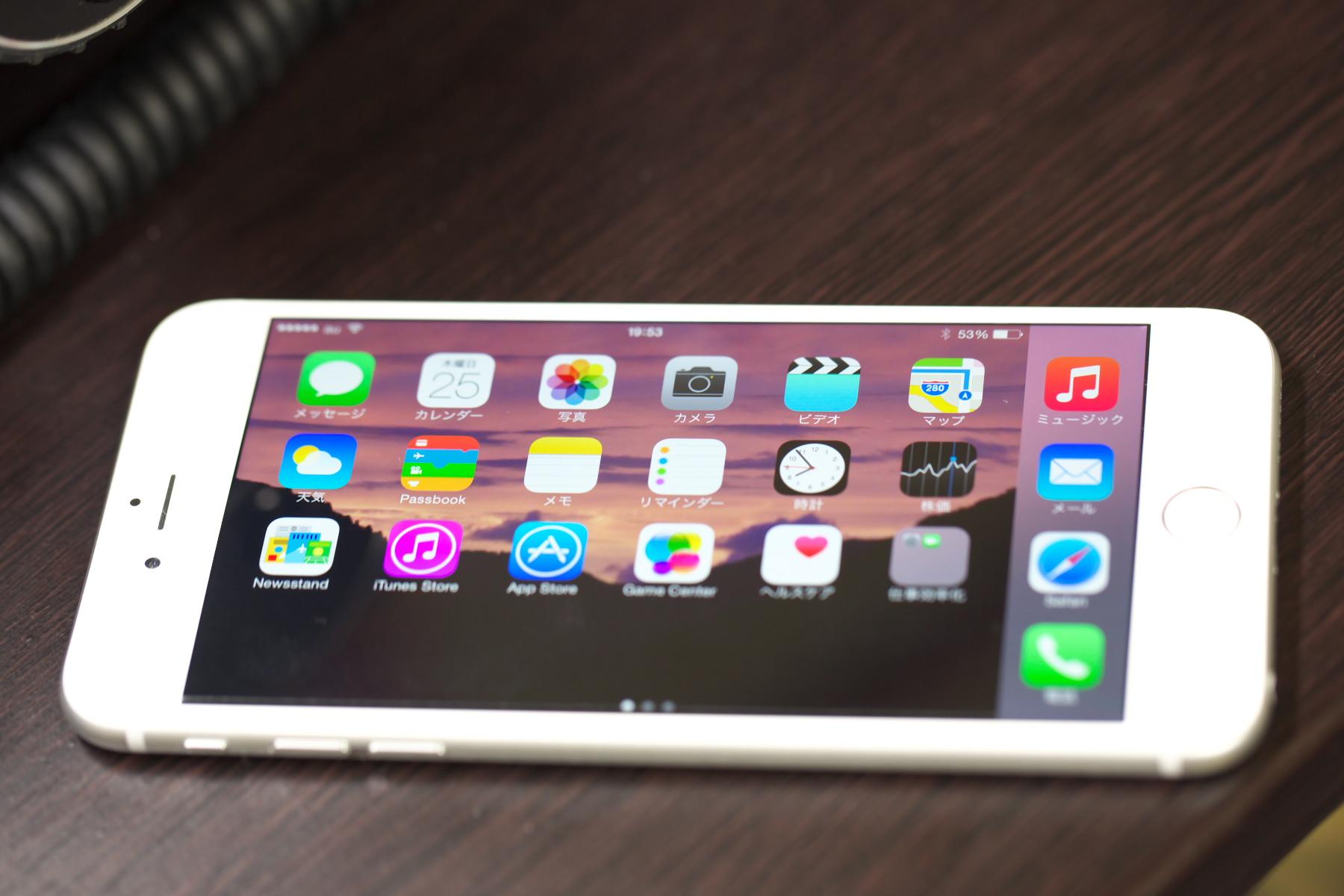iphone6p2