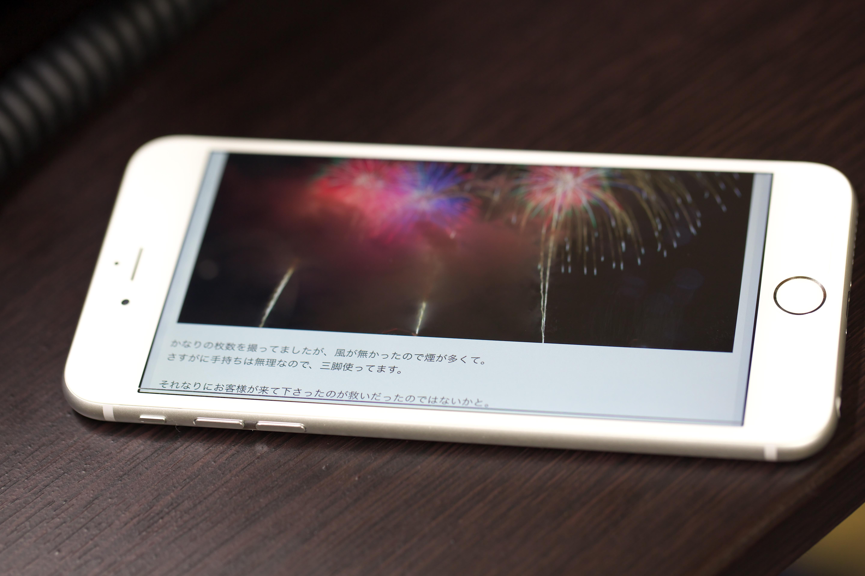 iphone6p3