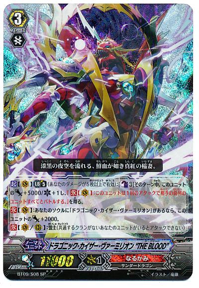 card1000105ttrk95_1.jpg
