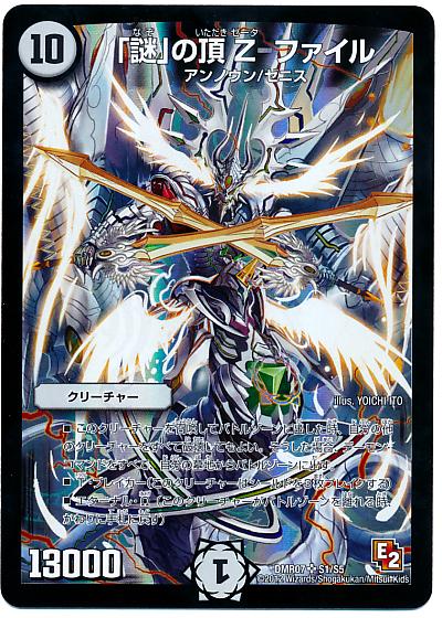 card100010630_1.jpg