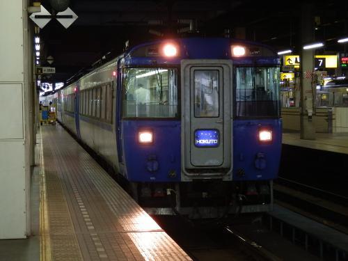 P8100015.jpg