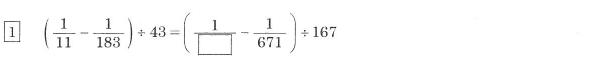 灘算数2013-1-1