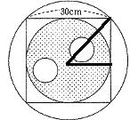 futaba_2013_math_2a-1.png