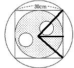 futaba_2013_math_2a-2.png